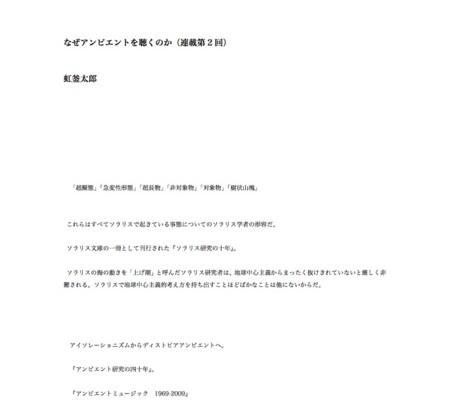 f:id:tomotarokaneko:20101229120022j:image