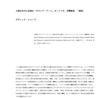 f:id:tomotarokaneko:20101229224219j:image