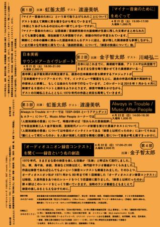 f:id:tomotarokaneko:20180329012804p:image