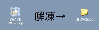 f:id:tomoteruyasuda:20090330012827p:image