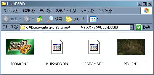 f:id:tomoteruyasuda:20090330012859p:image
