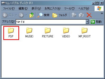 f:id:tomoteruyasuda:20090330012949p:image