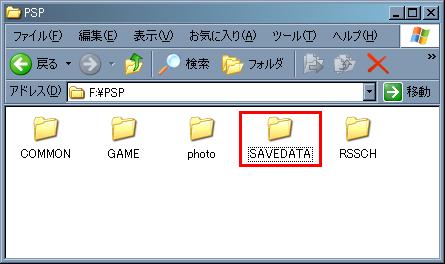 f:id:tomoteruyasuda:20090330013020p:image