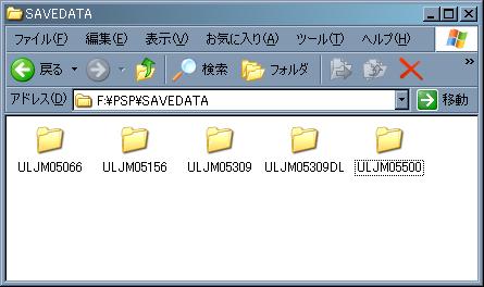 f:id:tomoteruyasuda:20090330013120p:image