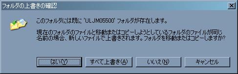 f:id:tomoteruyasuda:20090330013334p:image