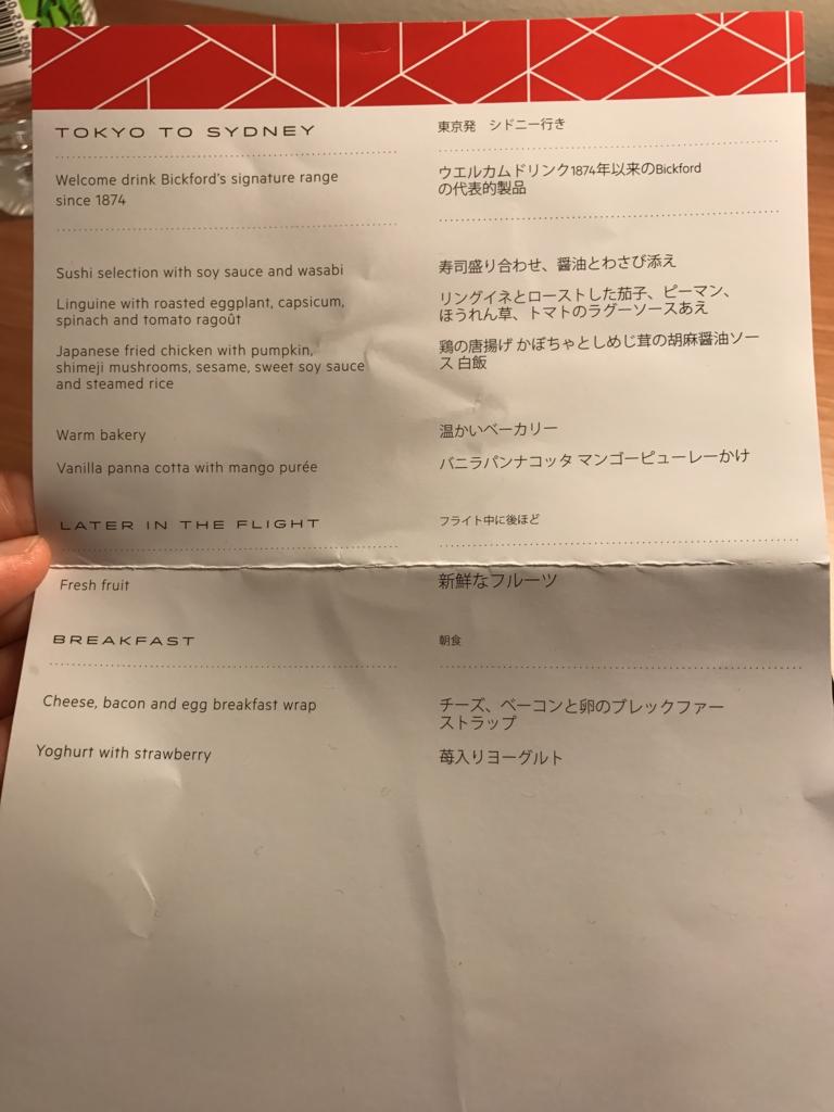 f:id:tomotomoblog:20170318211944j:plain