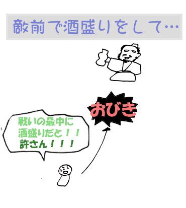 f:id:tomototo:20190113085027j:plain
