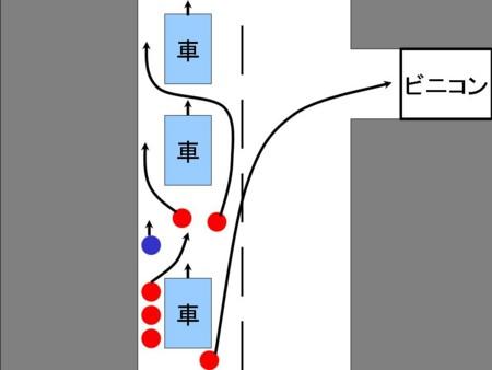f:id:tomotsaan:20101223122216j:image
