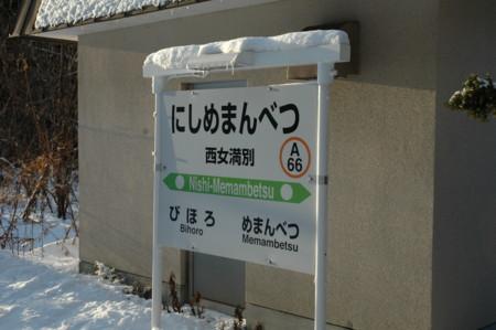 f:id:tomotsaan:20111216154621j:image