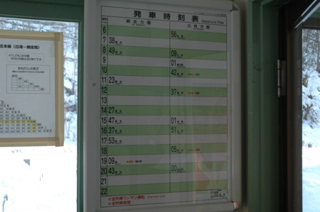 f:id:tomotsaan:20111216154823j:image