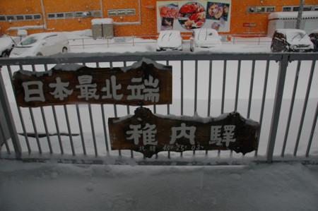 f:id:tomotsaan:20111218125800j:image