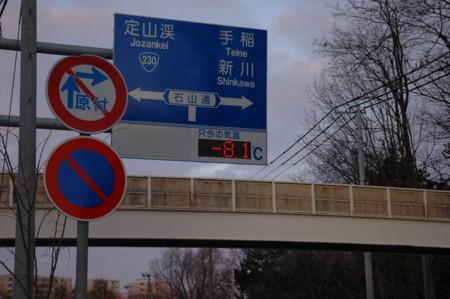 f:id:tomotsaan:20111220081200j:image
