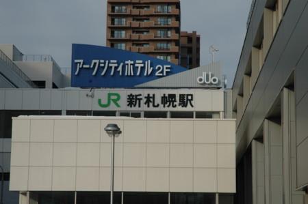 f:id:tomotsaan:20111220100250j:image