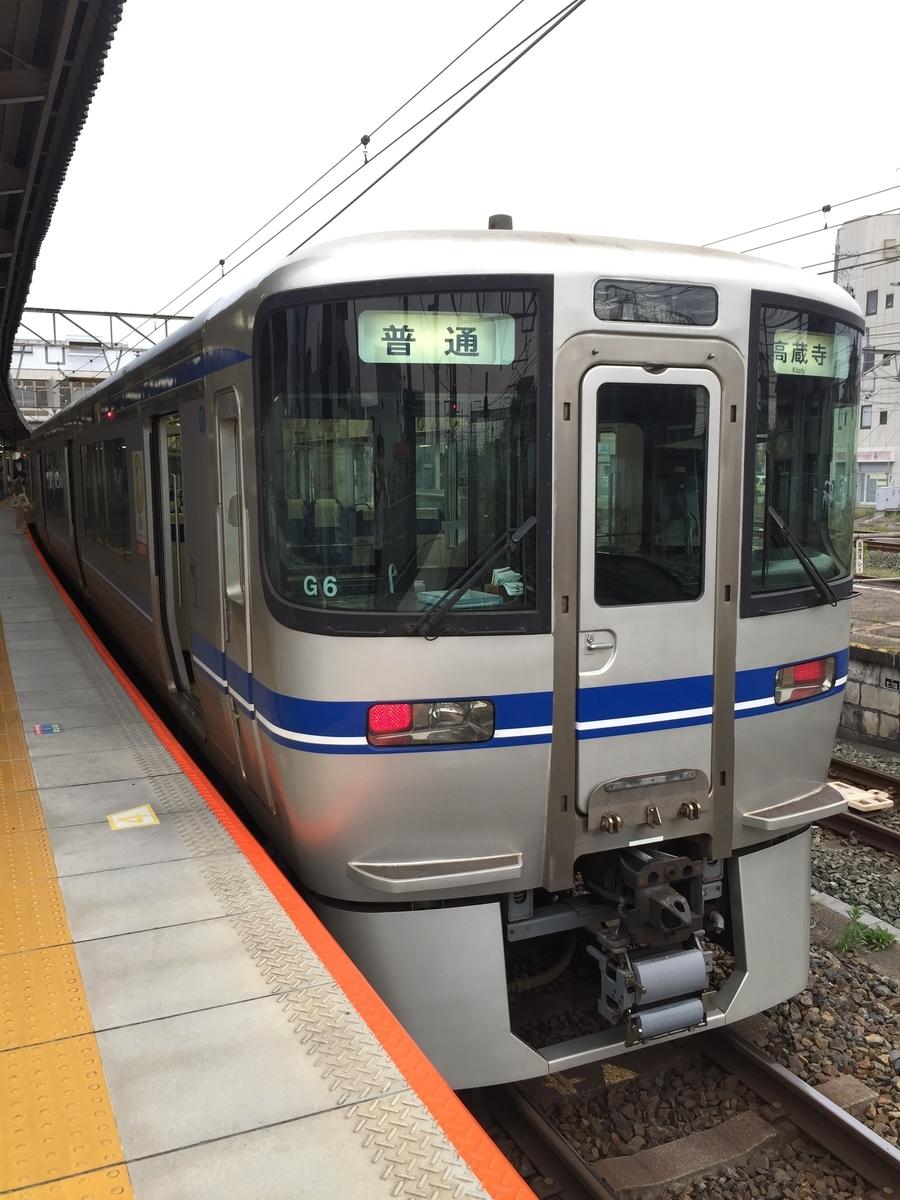 f:id:tomoya-kurokawa-1996:20200628181035j:plain