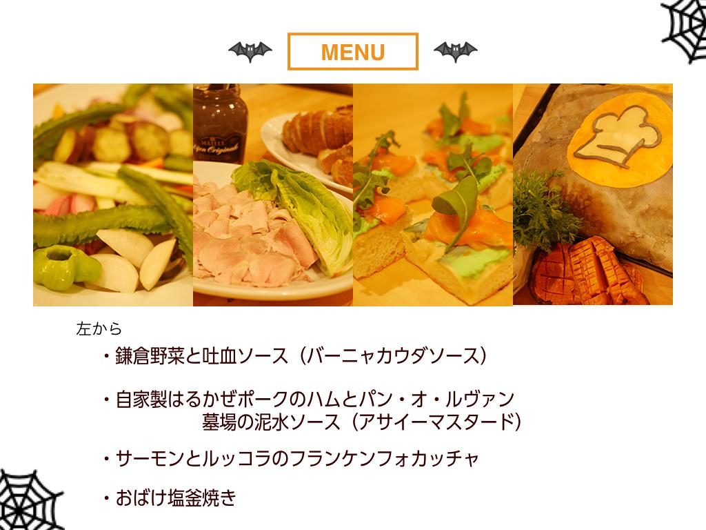 f:id:tomoya-tsuji:20161102145710j:plain