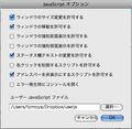 Mac Opera JavaScript Option