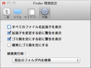 f:id:tomoya:20110806170504p:image