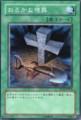 《おろかな埋葬》 ©高橋和希