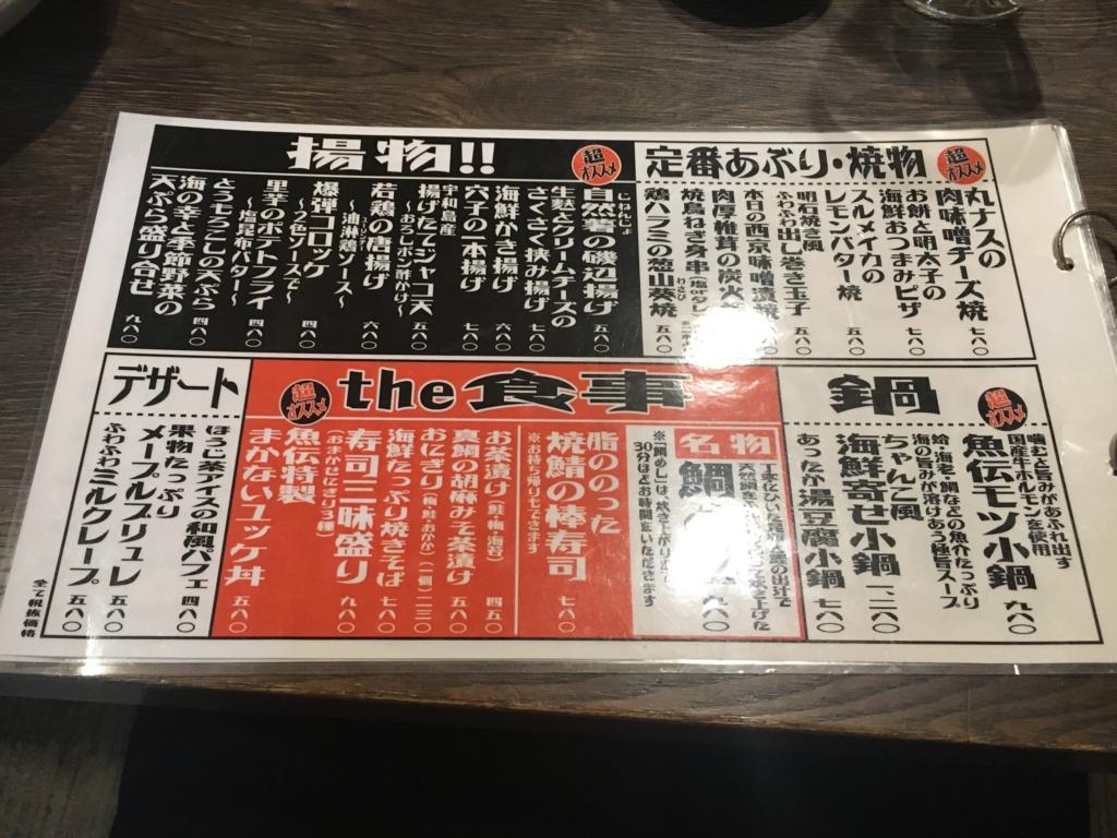 f:id:tomoyaa:20170209001559j:plain