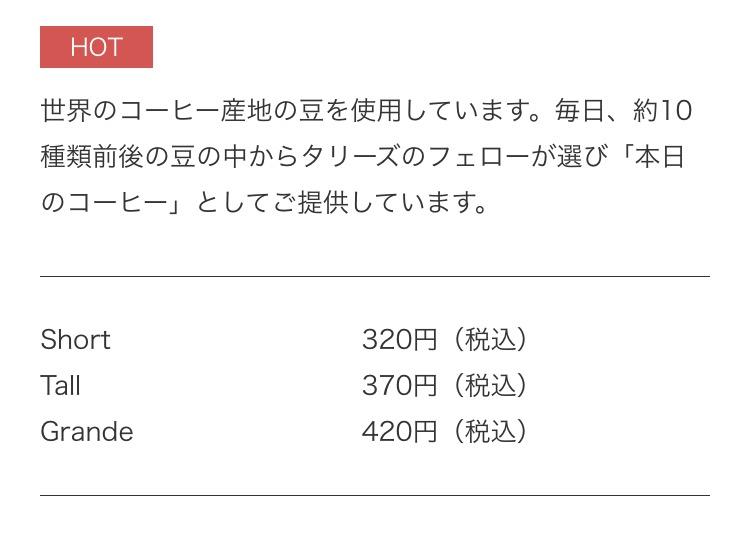 f:id:tomoyaa:20170219014642p:plain