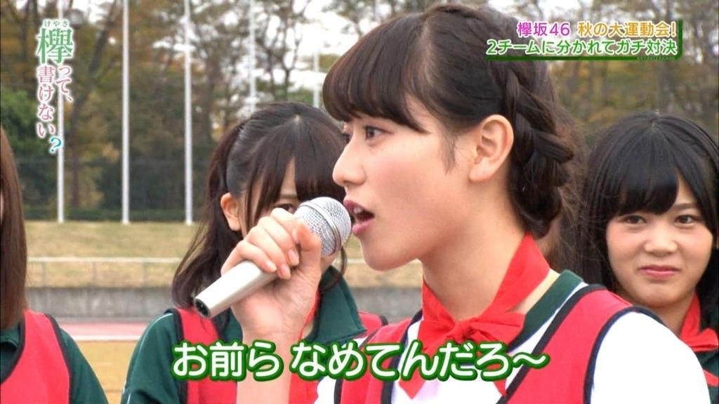 f:id:tomoyaa:20170312231110j:plain