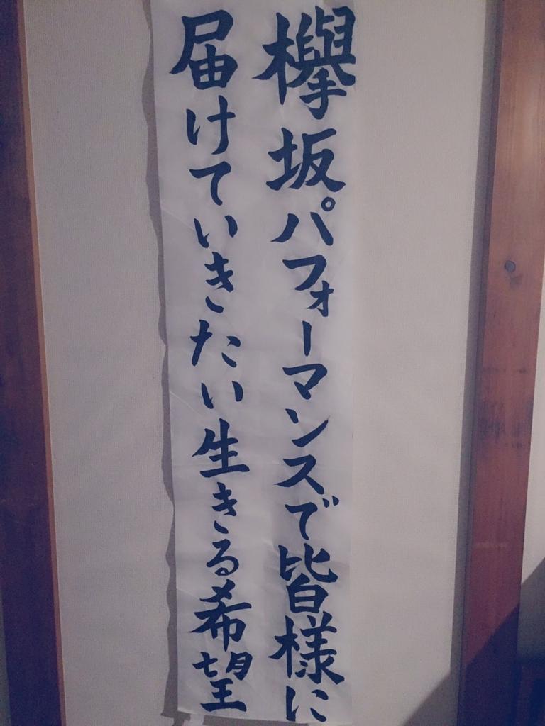 f:id:tomoyaa:20170409005843j:plain