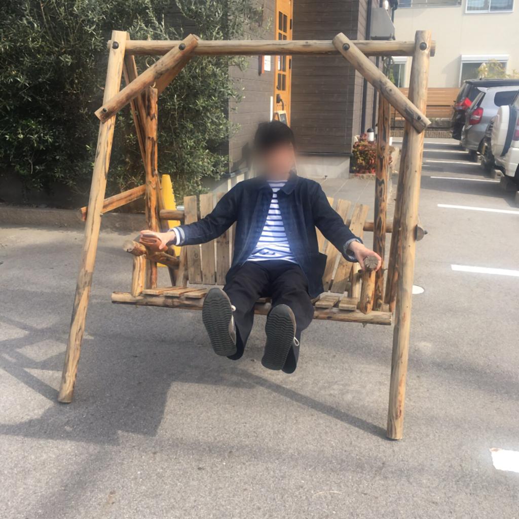 f:id:tomoyaa:20170411224124p:plain