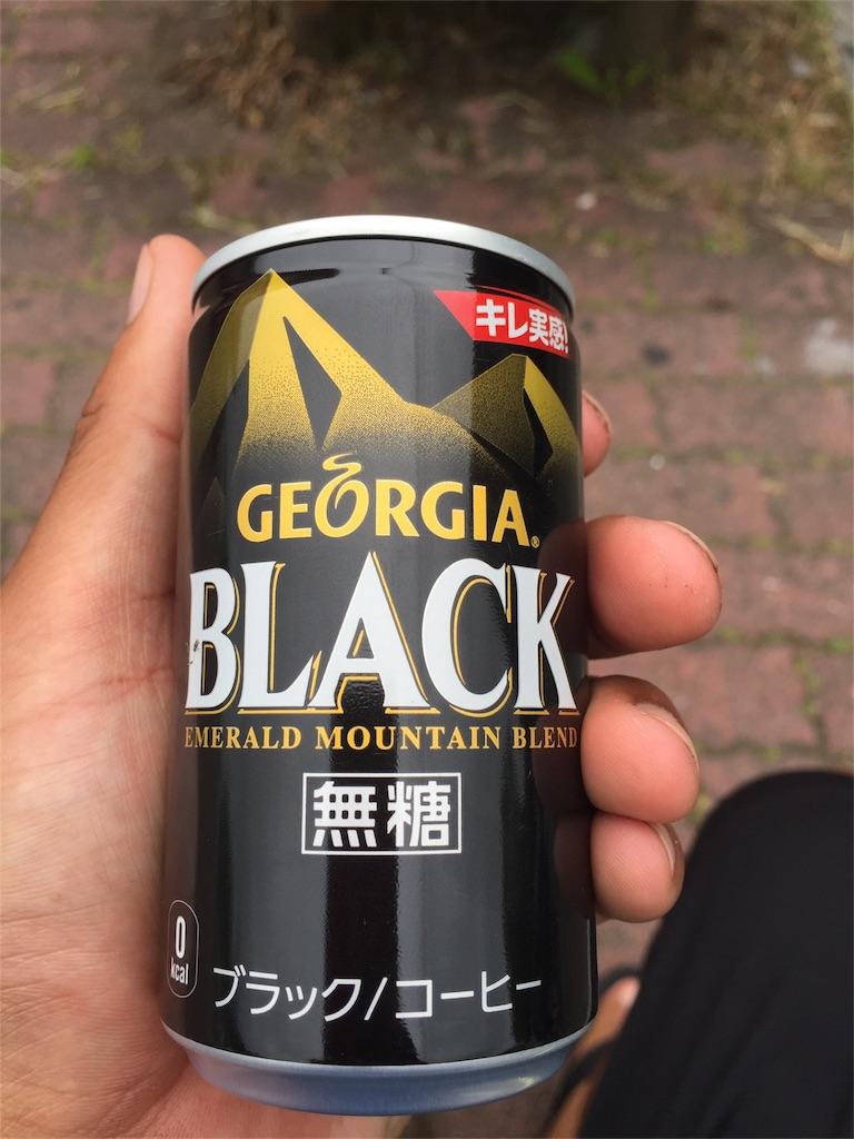 f:id:tomoyaaaaa33:20161109100820j:image