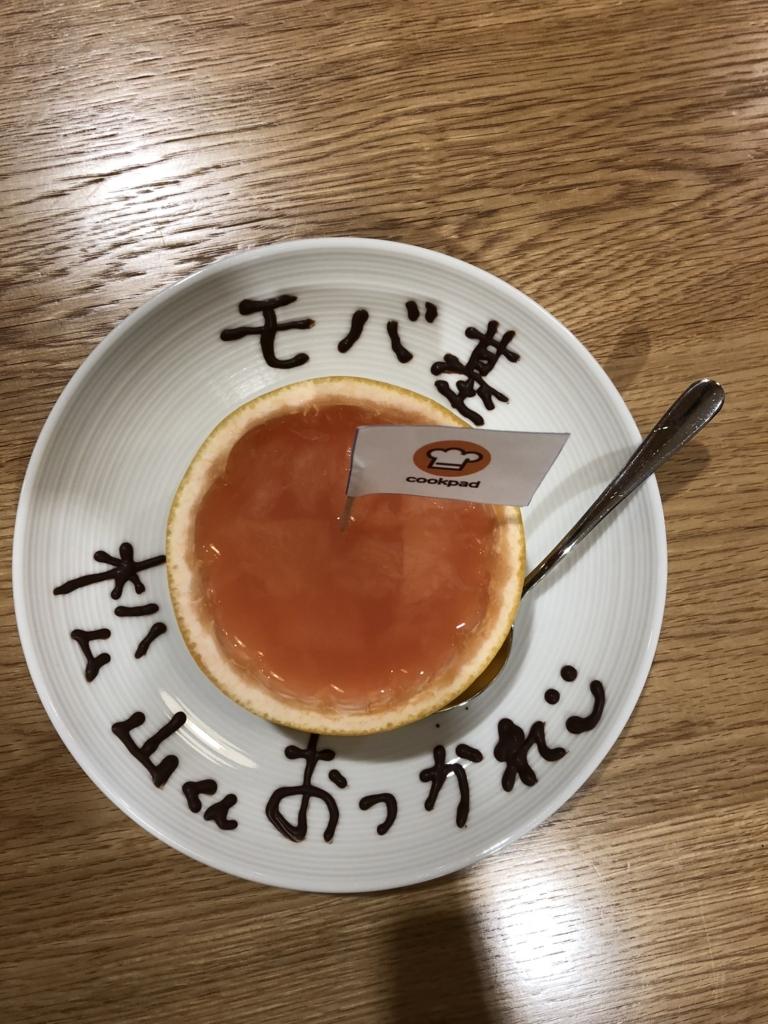 f:id:tomoyam221:20180426133548j:plain