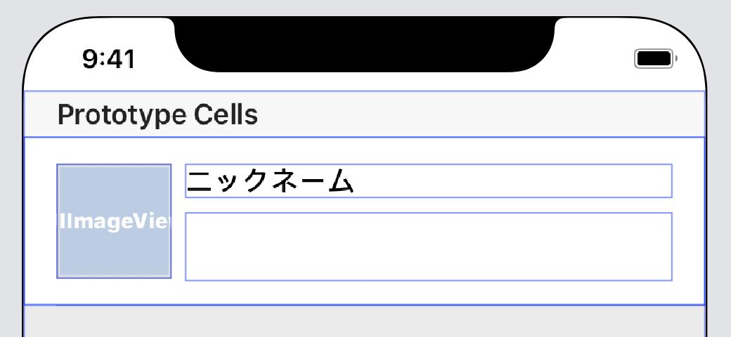 f:id:tomoyaonishi:20190509215414p:plain