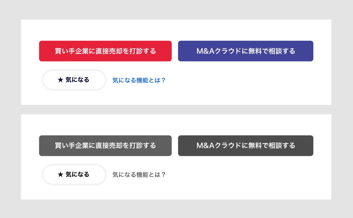 f:id:tomoyasu_nagatake:20200615110126p:plain