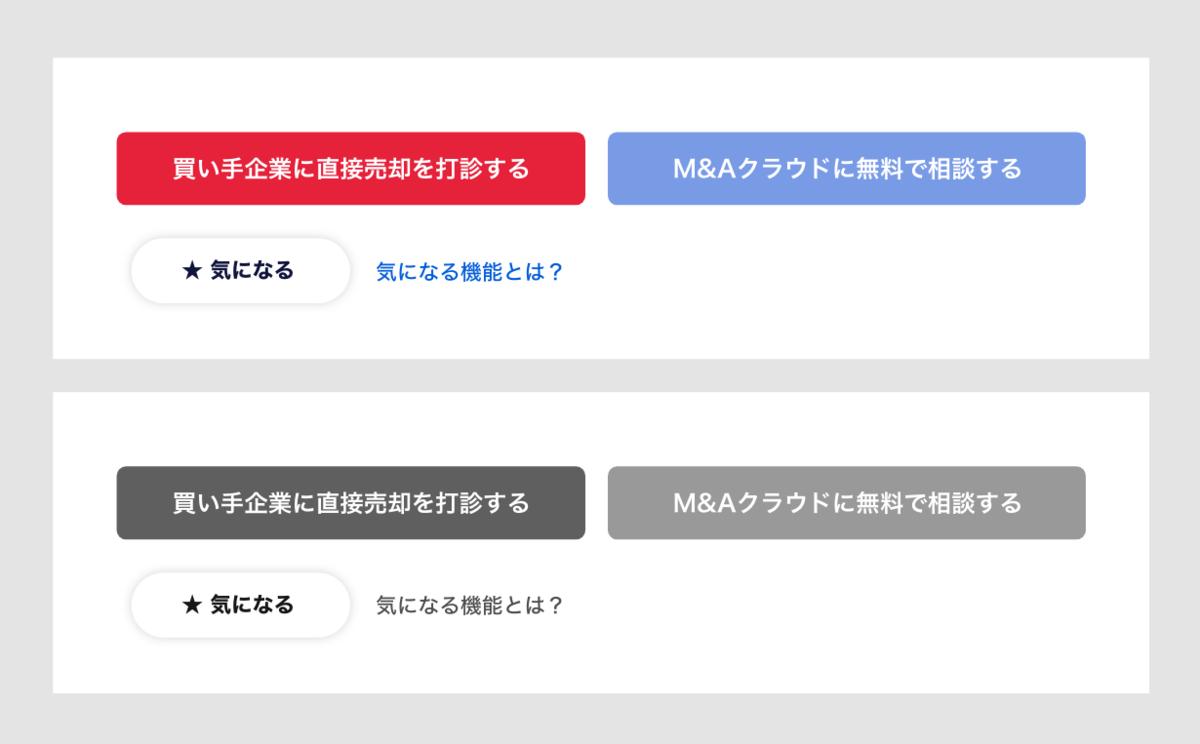 f:id:tomoyasu_nagatake:20200615115912p:plain