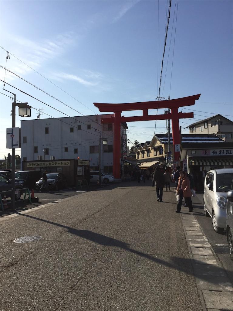 f:id:tomoyasukara:20170122220324j:image