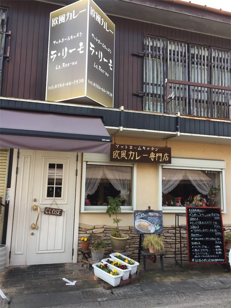 f:id:tomoyasukara:20170122220801j:image