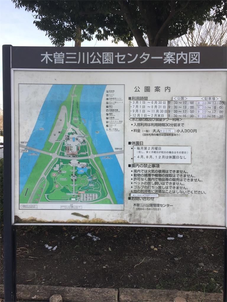 f:id:tomoyasukara:20170122224935j:image
