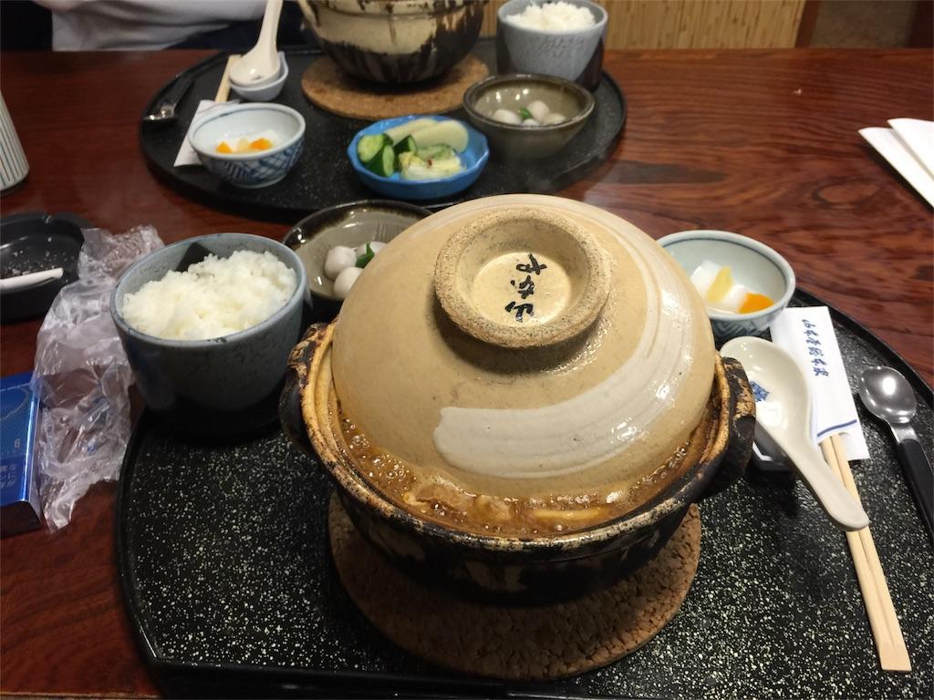 f:id:tomoyasukara:20170131002338j:image