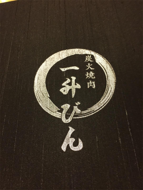 f:id:tomoyasukara:20170131152425j:image