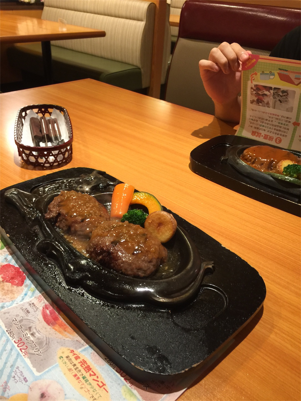 f:id:tomoyasukara:20170205195850j:image