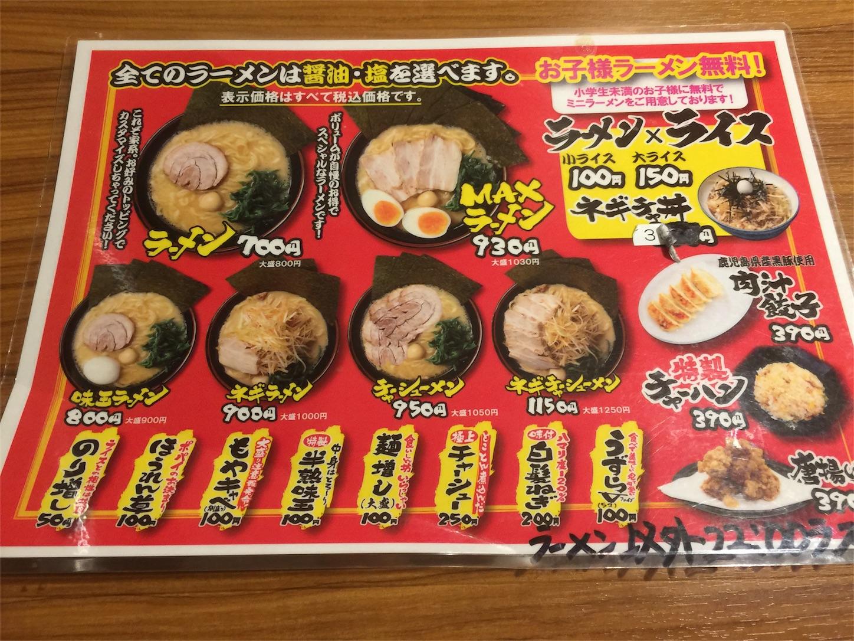 f:id:tomoyasukara:20170205200918j:image