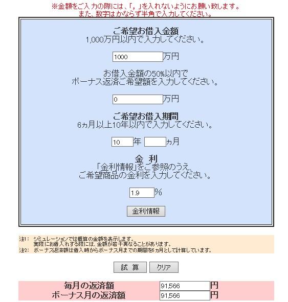 f:id:tomoyasupura:20170327143931j:plain