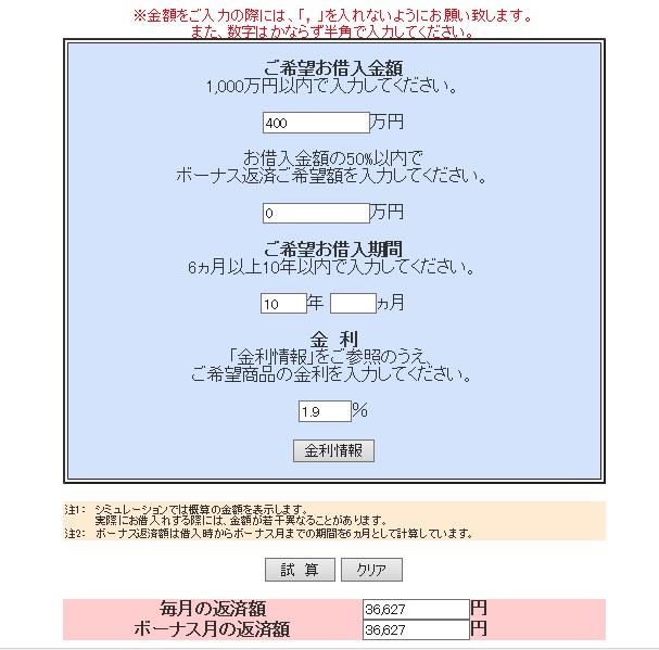 f:id:tomoyasupura:20170327144512j:plain