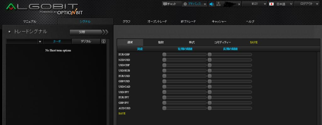 f:id:tomoyasupura:20170616134839p:plain