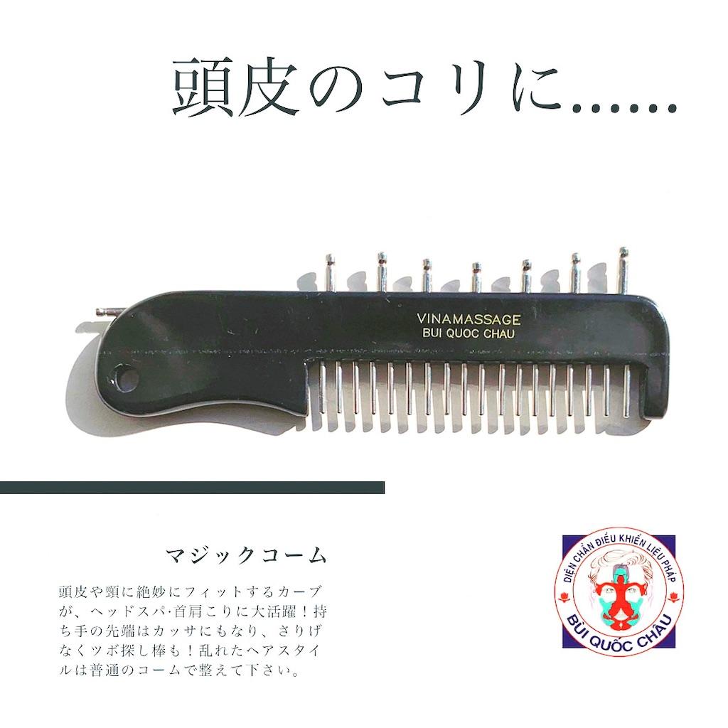 f:id:tomoyo-smile-yoshida:20210401044320j:image