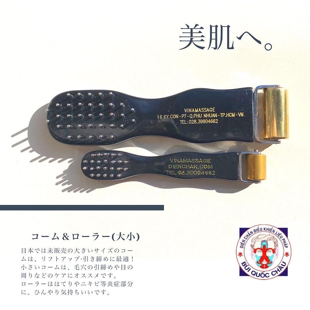 f:id:tomoyo-smile-yoshida:20210401044342j:image
