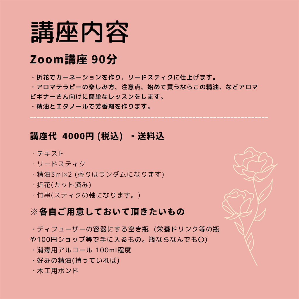 f:id:tomoyo-smile-yoshida:20210405020811p:image