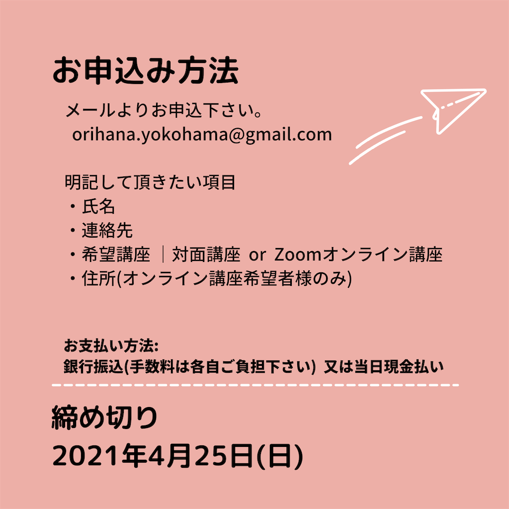 f:id:tomoyo-smile-yoshida:20210405020816p:image