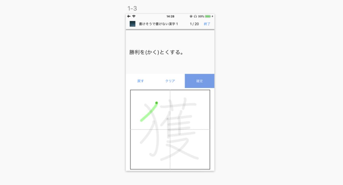 f:id:tomoyohirokawa:20190531154828p:plain