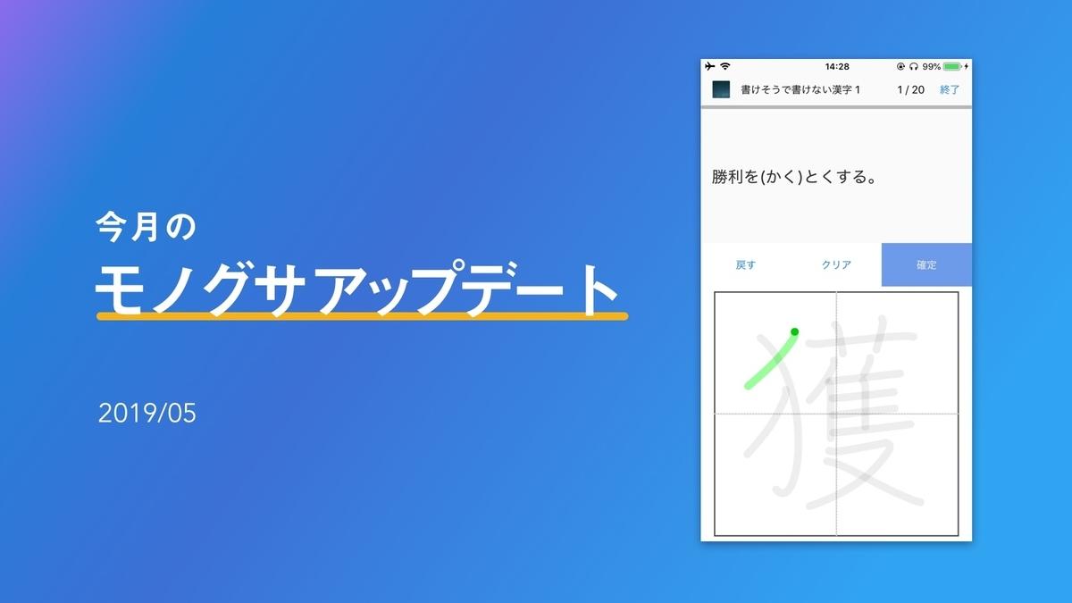 f:id:tomoyohirokawa:20190531163851j:plain