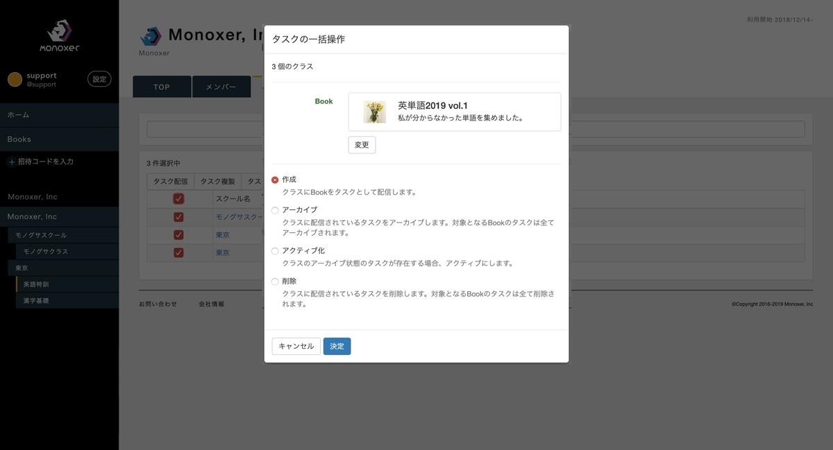 f:id:tomoyohirokawa:20190627113455j:plain