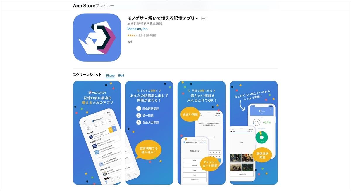 f:id:tomoyohirokawa:20190731164156j:plain